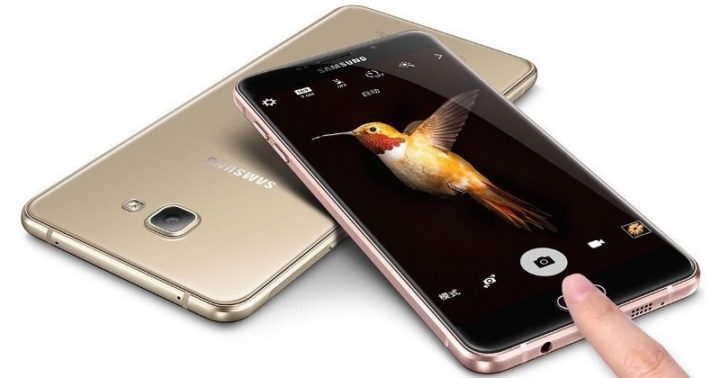Samsung Galaxy C5 Price in Pakistan – Full Specifications & Reviews