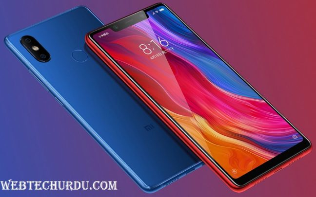 Xiaomi Mi 8 Price in Pakistan