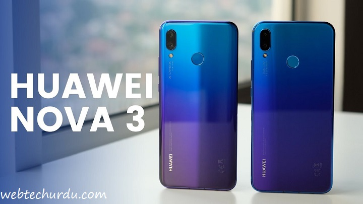 Huawei Nova 3 Price in Pakistan