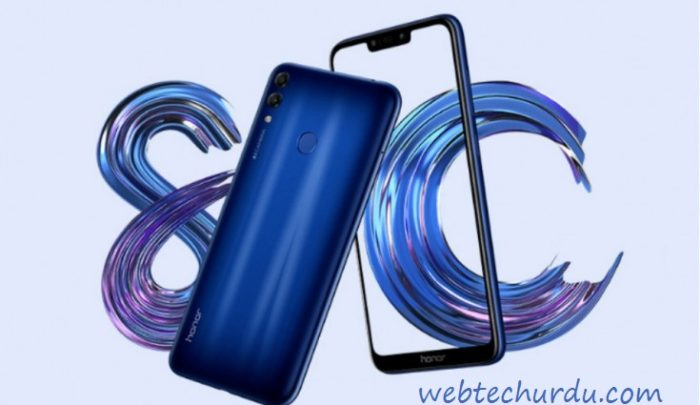 Honor 8C Price in Pakistan