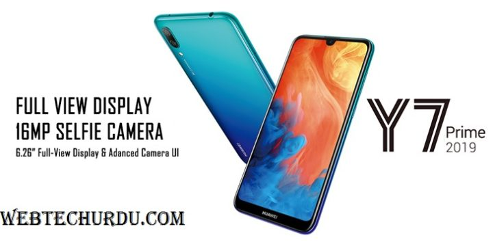 Huawei Y7 Prime 2019 Price in Pakistan