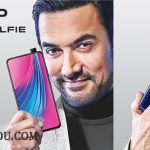 Vivo V15 Pro Price in Pakistan