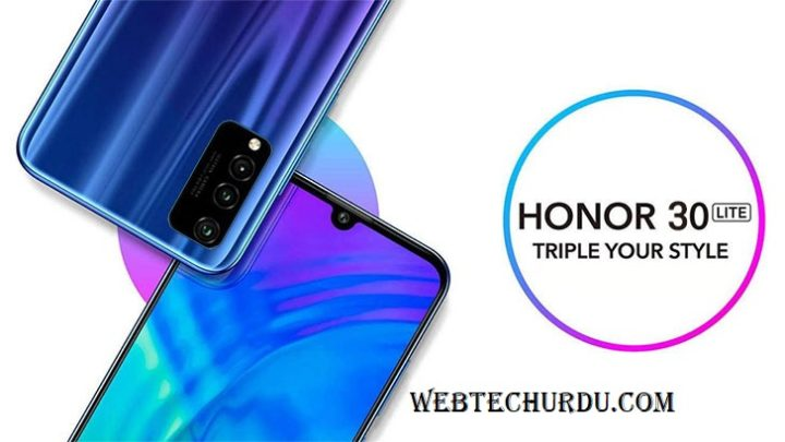 Honor 30 Lite price in Pakistan