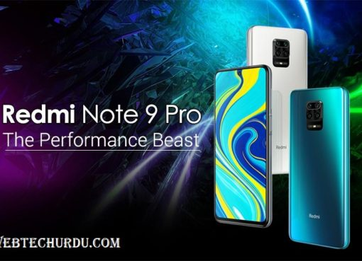 Xiaomi Redmi Note 9 Pro price in Pakistan